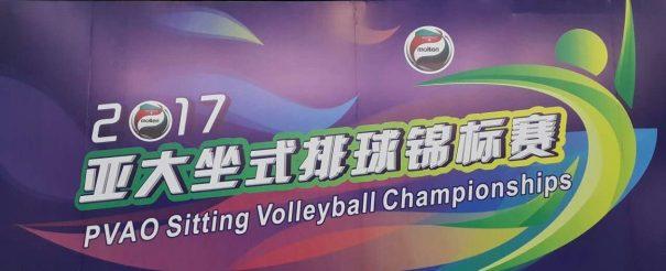 banner2-e1498485540107